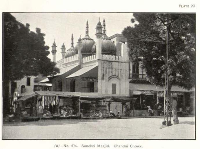 Sonheri Masjid