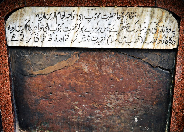 13Nizamuddin's prayer stand