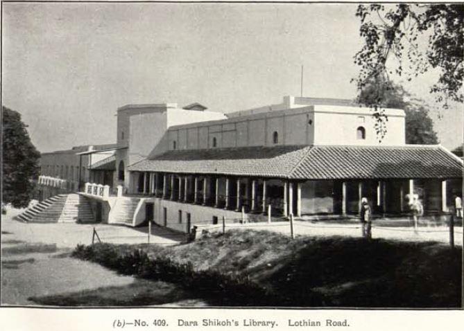Dara Shikoh Library