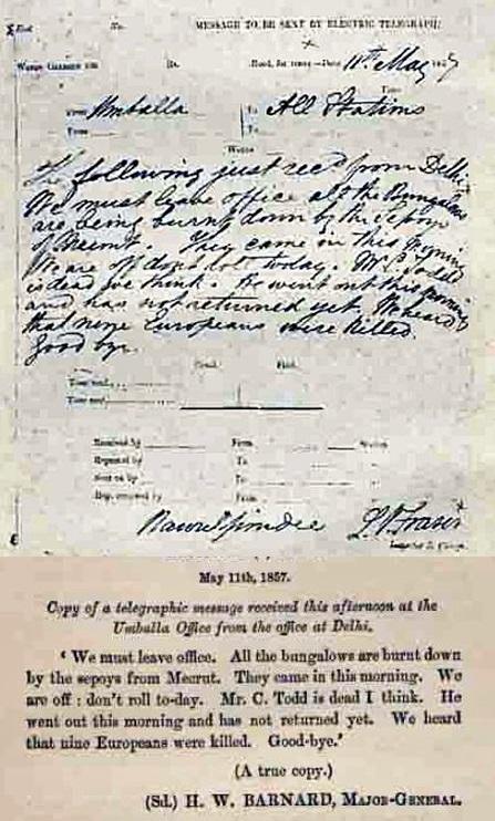 telegraph2-vert